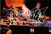 DJ-DUCT-PHOTO-2009200.jpg