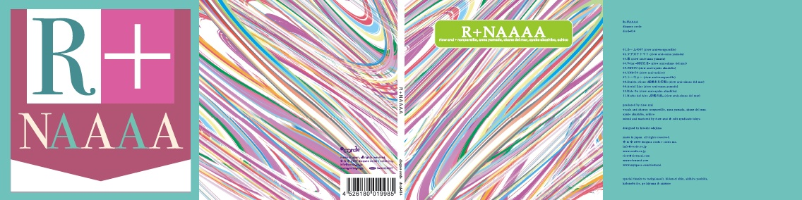 R+NAAAA4.jpg