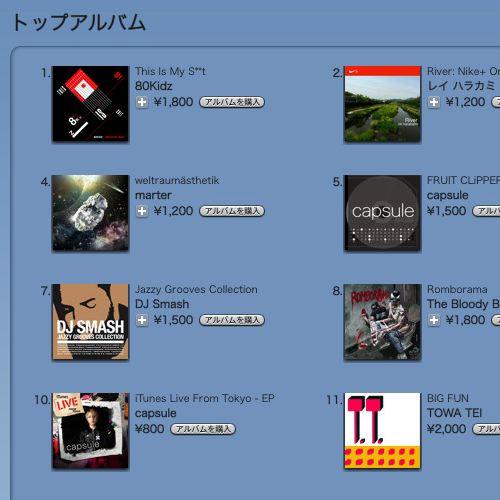 iTunes0717_2.jpg