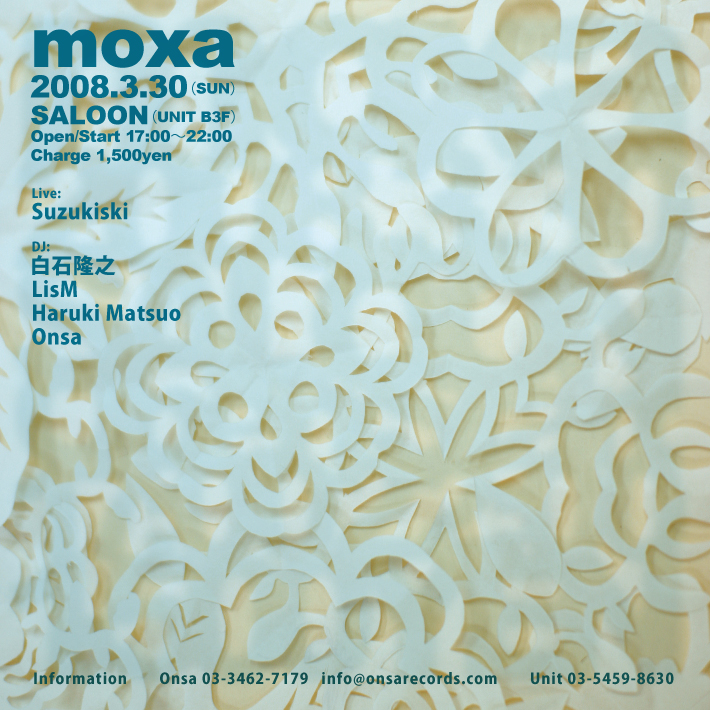 moxa080330